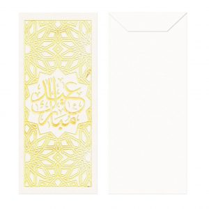Eid Mubarak Gold Foiled Eidi Envelopes