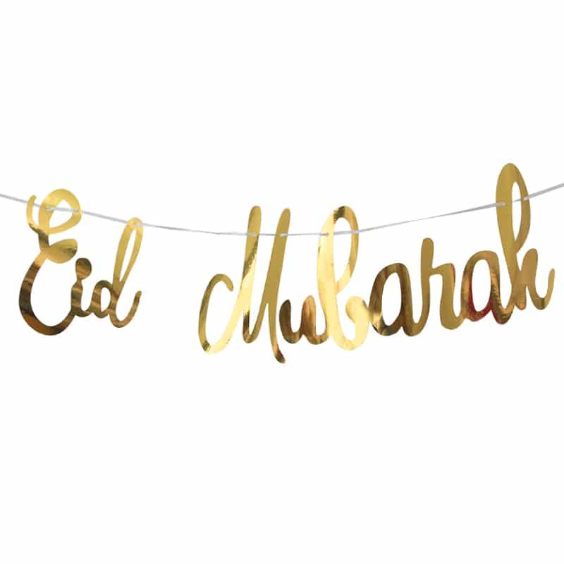 Eid Mubarak Gold Banner