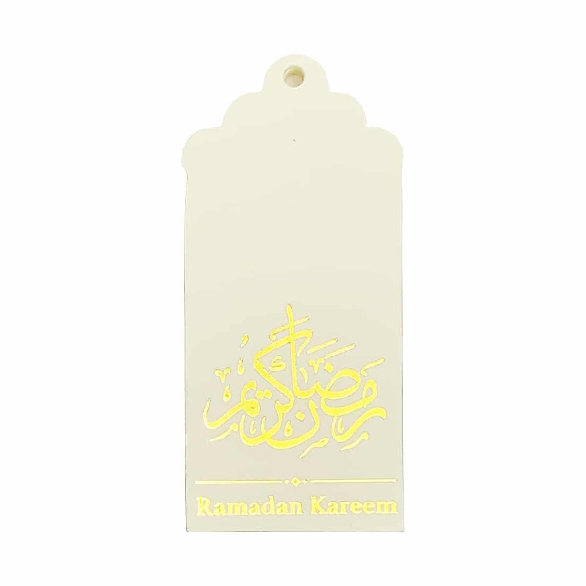 Ramadan Kareem Gift Tags