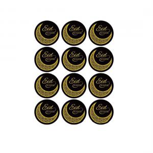 Eid Mubarak Self-Adhesive Labels