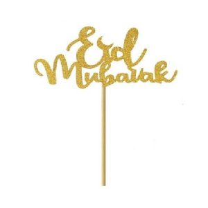 Eid Mubarak Cupcake Topper Gold