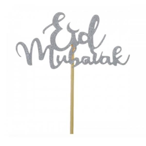 Silver Eid Mubarak Cupcake Topper