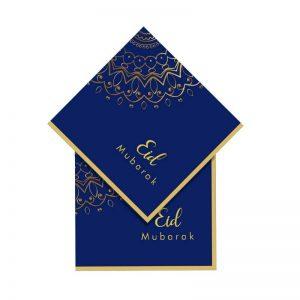Eid Mubarak Paper Napkins