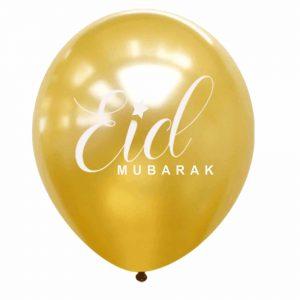 Eid Mubarak Balloon Pack