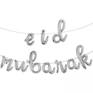 Silver Eid Mubarak Foil Balloon