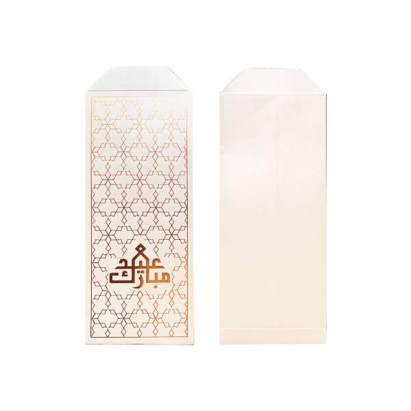 Eid Gold envelop hexagon 1