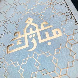Eid Gold envelop hexagonal 2