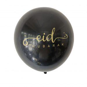 Eid Mubaral latex balloon black