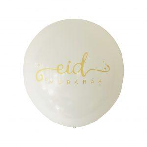 Eid Mubarak White latex balloon