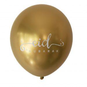 Gold Eid Mubarak Latex Balloon
