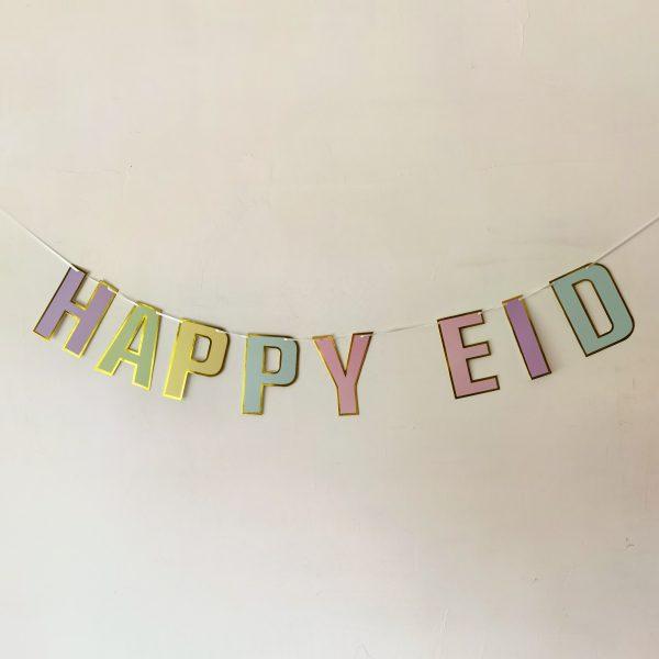 Happy Eid Macroon Flag